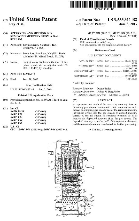 EES Mercury Patent